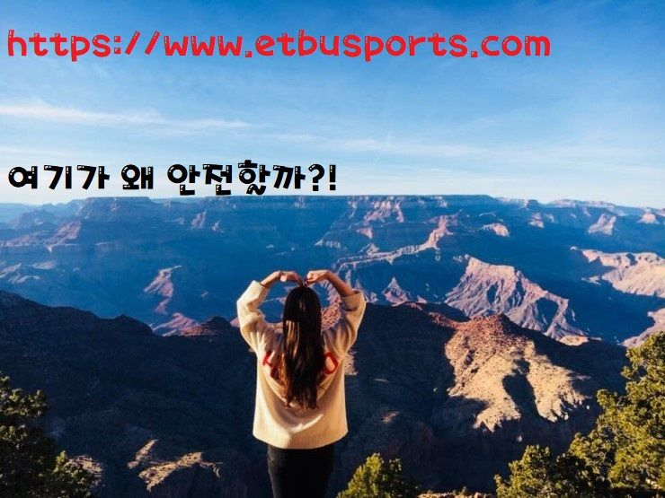 https://www.etbusports.com